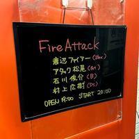 【2020年12月】FireAttackライブ - 田園 でらいと