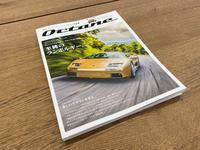 オクタン日本版 Vol. 32 - 5W - www.fivew.jp