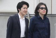 【ねンだわ完全終了】小室圭さんと母・佳代さん父の自死直前、「湘南のパパ」と呼ぶ男性と会っていた - フェミ速