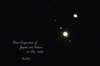 ~木星・土星の約400年ぶり大接近?~ - My  Photo  Life