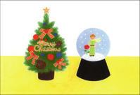 ワタリウム美術館オンサンデーズにてクリスマスカード・年賀状・寒中お見舞いなどにぴったりなポストカード販売中! - a day in the Life