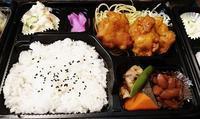 お弁当の日です12月22日(火) - すてっぷ by すてっぷ
