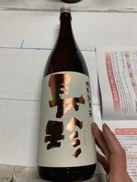 「特別純米GOLDラベル」のレッテル張りなど - 日本酒biyori
