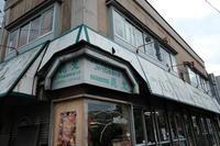 八戸巡行~18 - :Daily CommA: