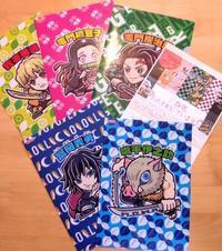 鬼滅の刃×LOTTE キャンペーン - mon livre diary