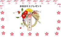 新春お年玉プレゼントをオススメ - SVBONY光学製品
