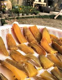 お日さまたっぷりの紅あずま干し芋が完成 - 島暮らしのケセラセラ