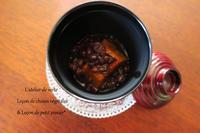 南瓜のお汁粉。 - *Romantic caramel-香草菓子や粉と卵とおうちおやつ*