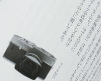 Leica MDa <その4> - 寫眞機萬年堂   - since 2013 -