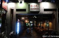 74. オペラ座のヘビメタ / ハートオブダークネスHeart of Darkness   - ホーチミンちょっと素敵なカフェ・レストラン100