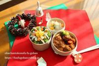 クリスマスのチキンデミソース煮弁当&御出勤味噌鍋定食 - おばちゃんとこのフーフー(夫婦)ごはん