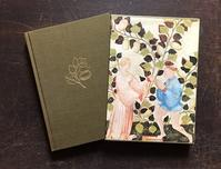 The Medieval Health Handbook Tacuinum Sanitatis:健康全書 - 春巻雑記帳