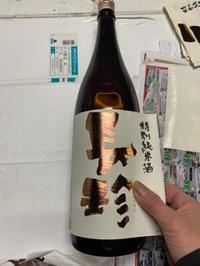 「純米吟醸BLUEラベル」などレッテル張り - 日本酒biyori