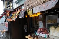 八戸巡行~19 - :Daily CommA: