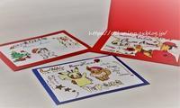毎年恒例の - 日本、フィレンツェ生活日記