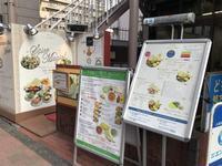 インド料理 Hira ☆ えびとひき肉と海老のカレー♪ - よく飲むオバチャン☆本日のメニュー