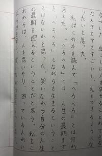読書感想文の最終選考中 - 寺子屋ブログ  by 唐人町寺子屋