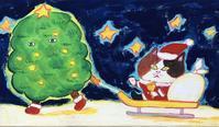 良いクリスマスを! - カワダクニコblog