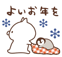 良いお年をお迎え下さい!(大杉) - 柚の森の仲間たち