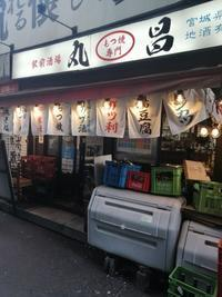 GOTOで函館・三陸の旅⑭仙台で腹ごしらえ - 新丸子の不動産屋、 マンション管理士です