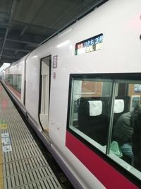 GOTOで函館、三陸鉄道へ⑮ひたちで仙台から - 新丸子の不動産屋、 マンション管理士です