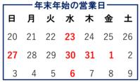 ROTHCO チューブソックス US ARMY TYPE - 【Tapir Diary】神戸のセレクトショップ『タピア』のブログです