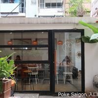 75. ポケドンgo / ポケサイゴンPoke Saigon Ly Tu Trong - ホーチミンちょっと素敵なカフェ・レストラン100