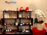 """""""贈る縁起物""""Happy Daruma&Tokyo「はっぴーだるま工房」グランドオープン致しました! - a day in the Life"""