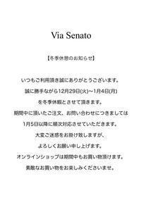 Via Senato 【冬季休暇のお知らせ】 - メンズセレクトショップ Via Senato