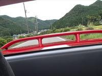日本のへそへ北はりまへ スタンプラリー 下の巻 - SAMとバイクとpastime