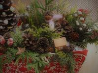 クリスマスアレンジメントとささやかな贈り物 - *la nature*