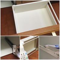 掃除の記録 - お片付け☆totoのえる  - 茨城・つくば 整理収納アドバイザー