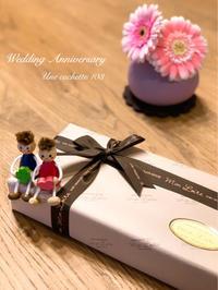 727. 結婚記念日の小話と今日のランチ - Une cachette 103