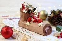 メリークリスマス! - komorebi*