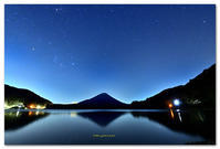 精進湖の星空 - toru photo box