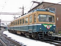 福井鉄道のレトロ車両(2010年12月) - ポン太の写真帳別館