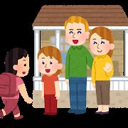 【中2英語】Sunshine Program 10-1【自習のすすめ】 - 家庭教師山崎の「戦いはまだ始まったばかりだ」