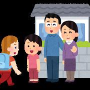 【中2英語】Sunshine  Program 10-2【自習のすすめ】 - 家庭教師山崎の「戦いはまだ始まったばかりだ」