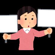 【中2英語】比較のまとめ【冬休み特別企画】 - 家庭教師山崎の「戦いはまだ始まったばかりだ」