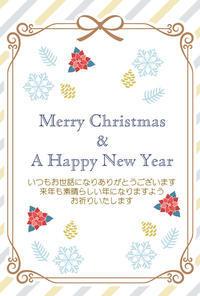 Joyeux Noël ! - La cuillère d' Eve ~ おうちおやつや菜穀ごはん