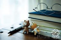 12/26(土)〜1/3(日)は、東急ハンズ名古屋店に出店します❗️ - 職人的雑貨研究所