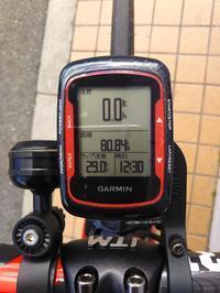 2020年12月の輪活(後編) - 服部産業株式会社サイクリング部(3冊目)