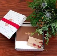 La chaise  ラ・シェーズ * 韓国から届いたクリスマスプレゼント♪ - ぴきょログ~軽井沢でぐーたら生活~