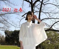 HAPPY NEW YEAR‼ - KAMIHSHIMA CHINAMI AOYAMA
