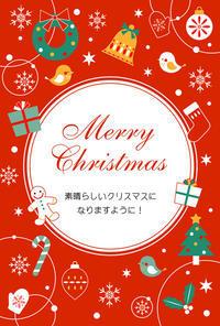 Joyeux Noël ! - 小さな料理アトリエ・結井言