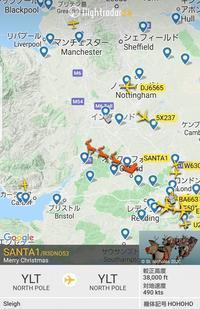 ◆ 「サンタ」はイギリスを飛行中(2020年12月) - 空とグルメと温泉と