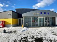 オホーツク湧別漁港 - 『文化』を勝手に語る