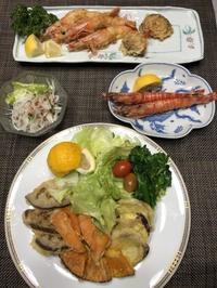 昨日の夕食…車えびの天ぷらと塩焼き - 島暮らしのケセラセラ