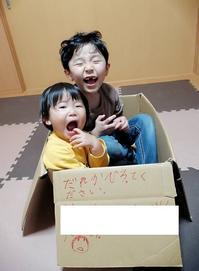 やることそっくり! - hibariの巣