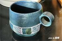 「お化粧マグカップ」 - 藍の郷